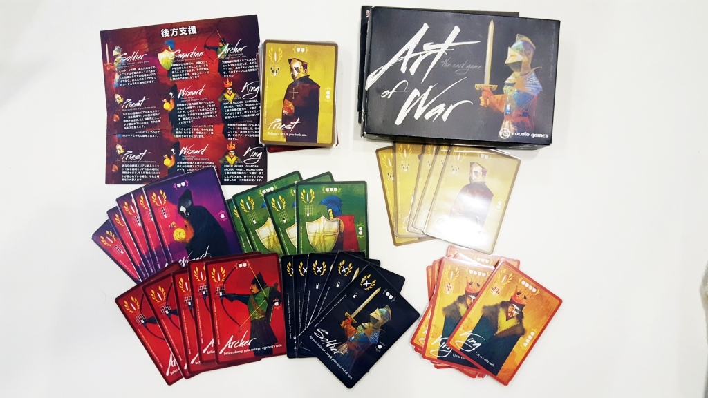 ART OF WAR the card game フリーマーケット出品