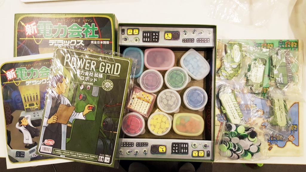 新電力会社デラックス+ロボット拡張(Power Grid deluxe) フリーマーケット出品