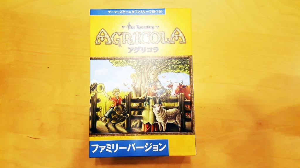 アグリコラ ファミリーバージョン(Agricola: Family Edition) フリーマーケット出品